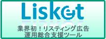 lisket_bn